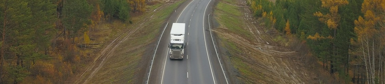 Обучение ДОПОГ на перевозку опасных грузов
