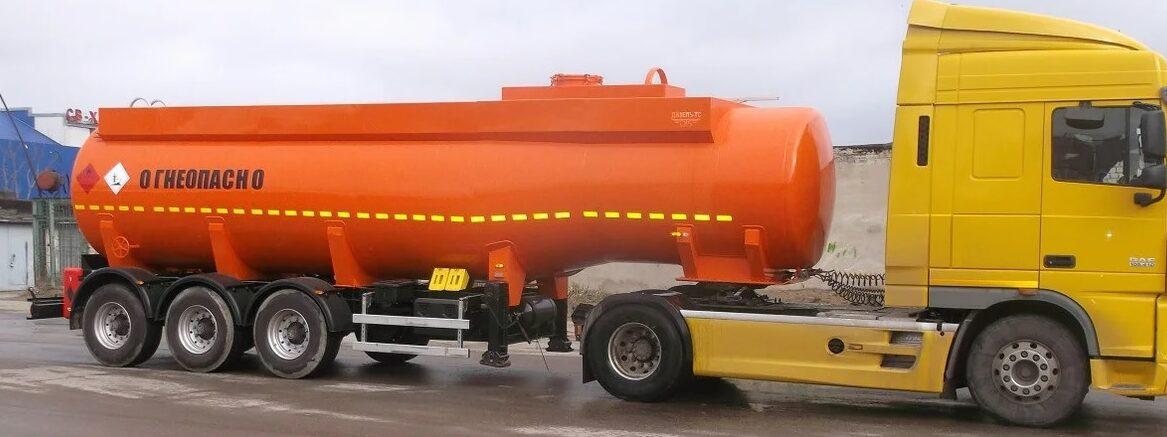 Купить ДОПОГ перевозка опасных грузов